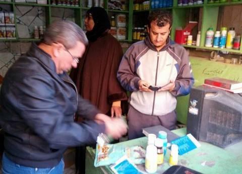 حملة مكبرة على محلات الإتجار بالمبيدات والمخصبات الزراعية بالقليوبية