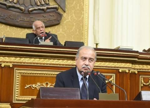 """خلال اجتماع مغلق.. """"خطة البرلمان"""" توافق على الموازنة الجديدة"""