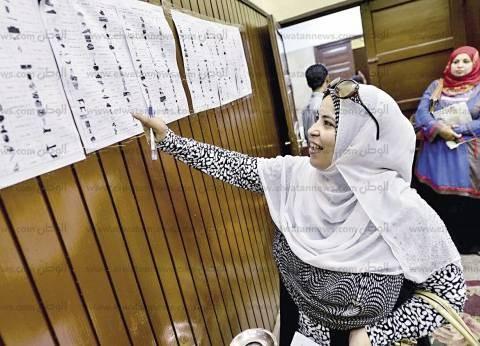 """أمل ماضي أول امرأة تتقدم بأوراق ترشحها لانتخابات """"النواب"""" بشمال سيناء"""