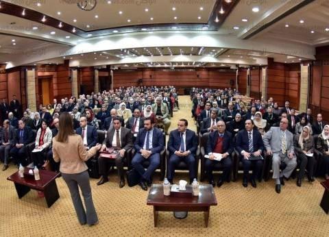 وزيرة الاستثمار والتعاون الدولي تلتقي العاملين بالوزارة