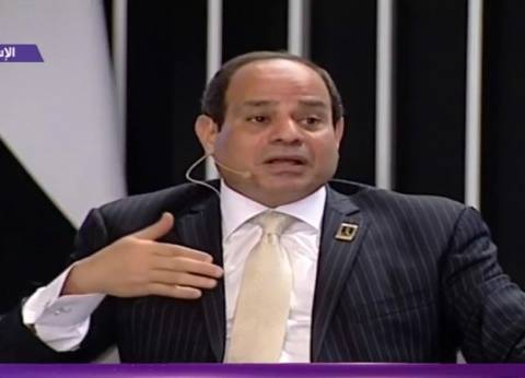 """السيسي للمصريين: """"لازم يكون عندنا فوبيا من إسقاط الدولة"""""""