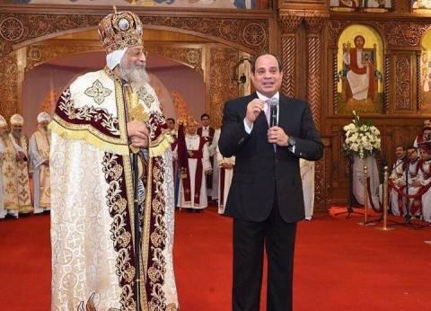 """كاهن """"مارجرجس"""": السيسي نشر البهجة بنفوسنا بزيارته كاتدرائية """"الإدارية"""""""