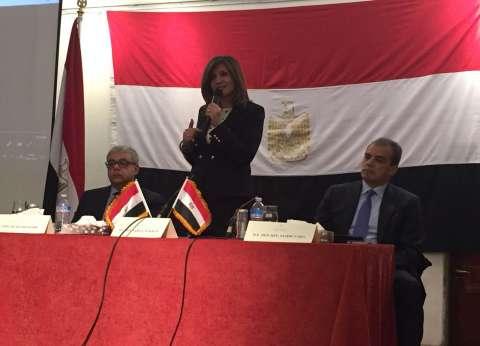 نبيلة مكرم تحث المصريين بإيطاليا على التصويت في الانتخابات