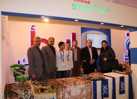 """«السعيد» بمؤتمر جامعة الطفل: انطلاق حملة """"ابدأ مستقبلك"""" في 14 محافظة"""