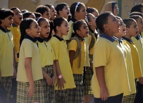 «المدارس الخاصة» بمطروح: حفلات ورحلات لترغيب الأطفال.. وتدنٍّ فى المستوى العلمى