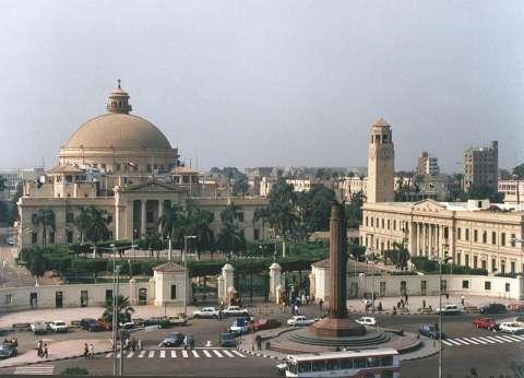 """جامعة القاهرة: الإخوان وراء الهجوم على """"الخشت"""".. وهتاف تحيا مصر أزعجهم"""