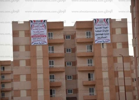 """""""المجتمعات العمرانية"""" تخصص قطعة أرض لإنشاء قصر ثقافة بمدينة بدر"""
