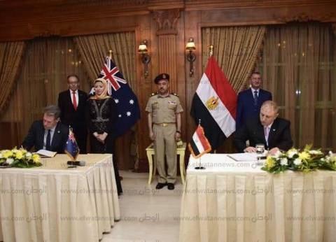 محافظ كفر الشيخ يشهد توقيع بروتوكول بدء فصل المعادن من الرمال السوداء