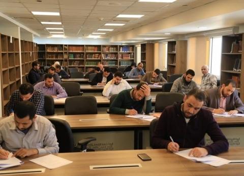 """اختبارات تحريرية لتقييم مستوى الباحثين في """"البحوث الإسلامية"""""""