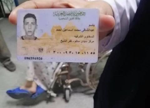 «عبدالشافى» فى مطروح وبطاقته فى «محطة مصر»