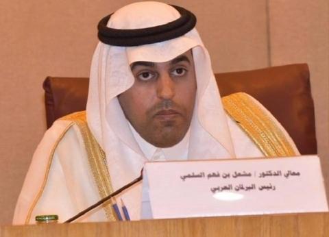 فوز 3 أعضاء بمناصب نواب رئيس البرلمان العربي وإعادة بالنسبة للرابع