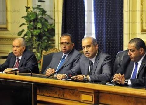 """""""الوزراء"""" يشكر الجيش والقضاء.. ويؤكد: المشاركة في """"النواب"""" توافق النسب العالمية"""