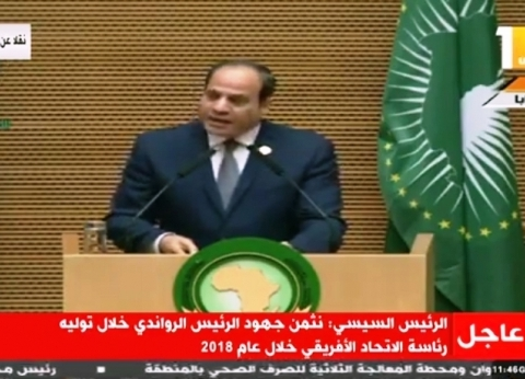 عاجل| السيسي: مصر ستعمل جاهدة على مواصلة إصلاح الاتحاد الإفريقي