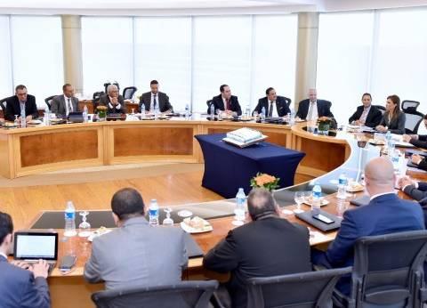وزيرة الاستثمار تشارك في أولى اجتماعات مجلس إدارة البورصة الجديد