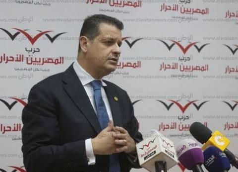 """النائب طارق رضوان: أحضر المؤتمر العام لـ""""المصريين الأحرار"""" اليوم لدعم عصام خليل"""