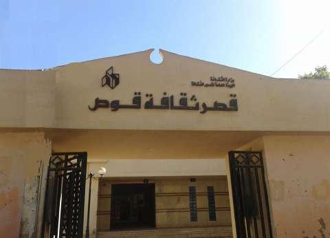 """احتفالية """"يوم الشهيد"""" في """"ثقافة كفر الشيخ"""""""