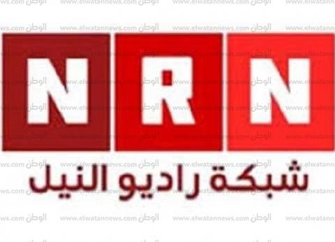 """""""راديو النيل"""" تحتفل بالذكرى الـ44 لانتصارات أكتوبر.. غدا"""