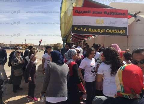 """""""مرصد ائتلاف دعم مصر"""": إقبال على التصويت في عتاقة بالسويس"""