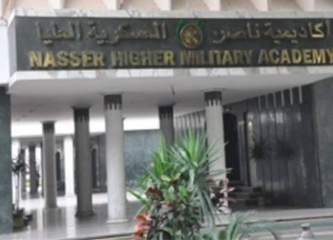 """""""باذيب"""" يحصل على زمالة كلية الدفاع الوطني من أكاديمية ناصر العسكرية"""