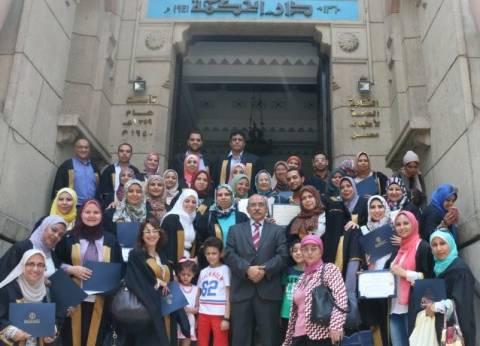 اتحاد الأطباء العرب يحتفل بتخريج الدفعة الـ27 بدبلوم مكافحة العدوى