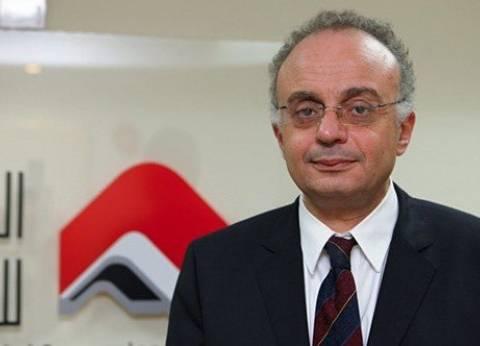 """رئيس """"الرقابة المالية"""": تعديلات """"سوق المال"""" تهدف لتعزيز السوق المصري عالميا"""