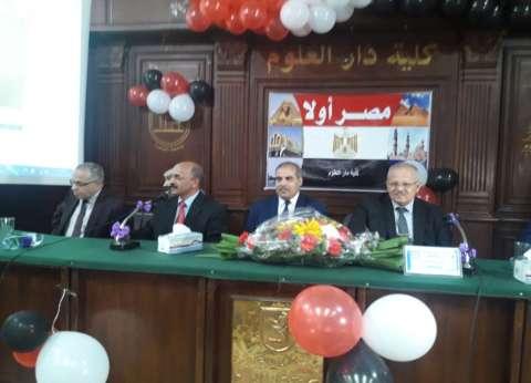 """""""رئيس الأزهر"""" يشارك في فعاليات ختام الأنشطة الطلابية بجامعة القاهرة"""