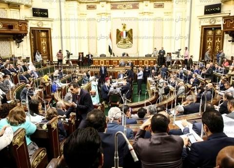 البرلمان يعفي أصحاب المعاشات من رسم صرف أموالهم عبر البنوك