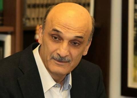 """سمير جعجع يعلن """"تبني ترشيح"""" ميشال عون للانتخابات الرئاسية في لبنان"""