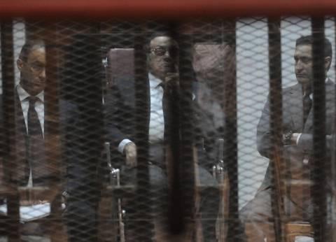 مصر تطالب أوروبا بمدّ التحفظ على أموال «مبارك» وأسرته