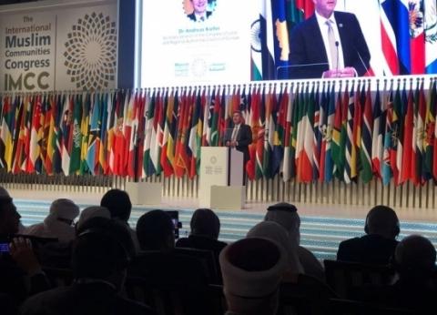 المجلس العالمي للمجتمعات المسلمة يدين بأشد العبارات هجوم المنيا