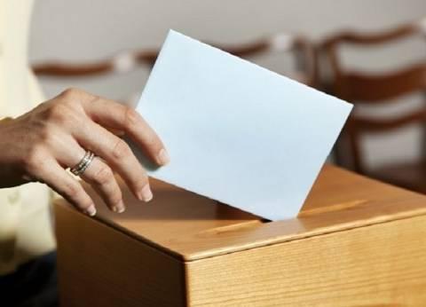 سفارة مصر بالأردن تغلق لجان التصويت في أول أيام انتخابات الرئاسة