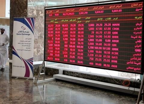 الخسائر تضرب الاقتصاد القطرى بعد القطيعة العربية