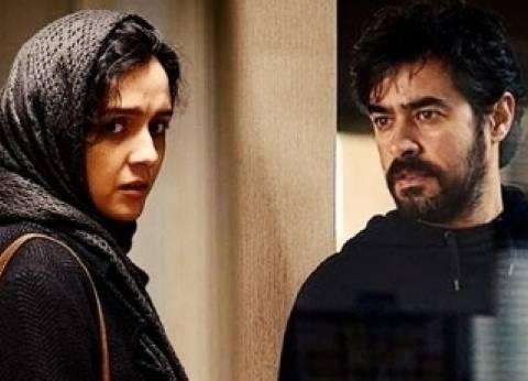 """""""The Salesman"""" الإيراني يحصل على جائزة أوسكار أفضل فيلم أجنبي"""