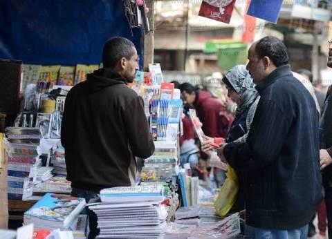 ارتفاع أسعار المستلزمات الدراسية والكتب الخارجية فى الفجالة