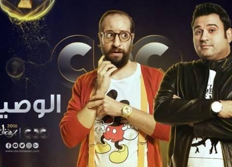 """""""كله رايح"""".. تعرف على محمد جمعة صاحب أشهر إفيهات مسلسل """"الوصية"""""""