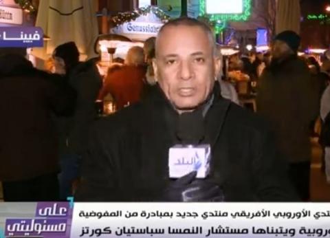 أحمد موسى: زيارة السيسي للنمسا أول زيارة لرئيس مصري منذ 2006