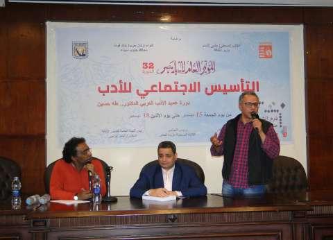 """""""عواض"""" يلتقي بـ""""عمومية أدباء مصر"""" لمناقشة مطالبهم"""