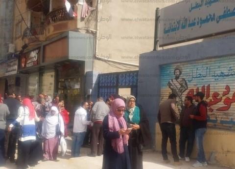 مدرسة تنظم مسيرة للمعلمين لتأييد تعديل الدستور بالإسكندرية