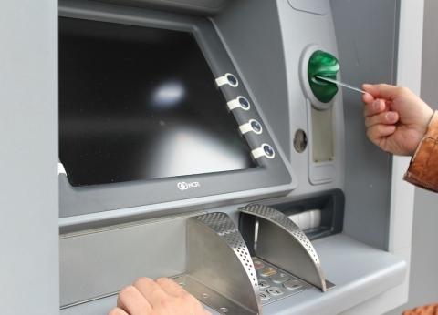 تعرف على حالات إيقاف استخدام البطاقة الائتمانية وكيفية استرجاعها