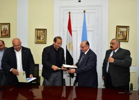 برتوكول بين «تحيا مصر» ومحافظ القاهرة لإنشاء شارع 306 بـ«شيراتون»
