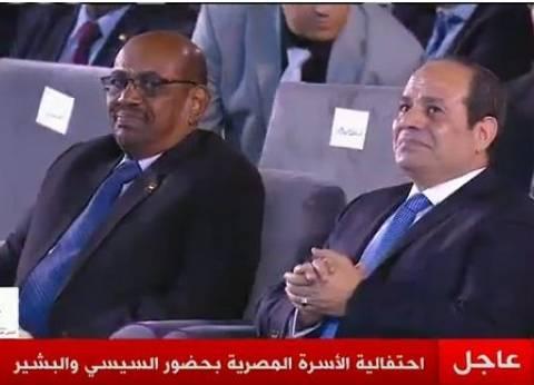 """نص كلمة السيسي في حفل """"الأسرة المصرية"""": نتجاوز معا مكائد قوى الشر"""