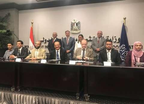 رئيس جامعة المنيا يشهد توقيع مذكرة لإنشاء 100 وحدة للغاز الحيوي