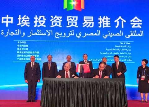 وزير التجارة يفتتح مؤتمر الترويج للتجارة والاستثمار بين مصر والصين