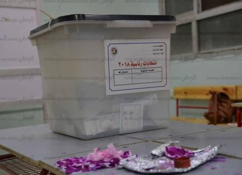 اللجان الانتخابية بمدينة نصر تغلق أبوابها في التاسعة مساء