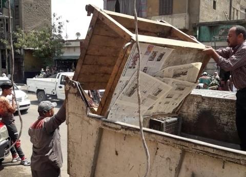 إزالة 700 مخالفة إدارية ومحضر لمخالفات الإشغالات في شوارع القاهرة
