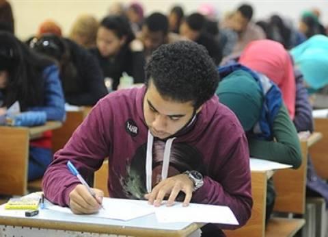 لعام دراسي آمن.. 10 قواعد لطلاب الجامعات الحكومية