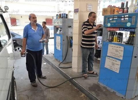 الحكومة: زيادة أسعار الوقود ضرورية لـ«الموازنة» بعد إهدار 517 مليار جنيه على الدعم