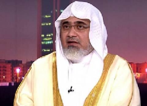 عضو «الشورى السعودى» السابق: نحتاج إلى التقارب بين الفرق الإسلامية والرد على الاستغلال السيئ للنصوص الشرعية