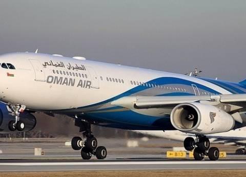 الطيران العماني: الرحلات إلى باكستان ستسير وفق الجداول المحددة