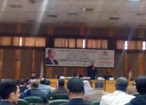 """""""إدارة الحملات الانتخابية"""" ندوة تثقيفية لجمعية من أجل مصر بأسيوط"""
